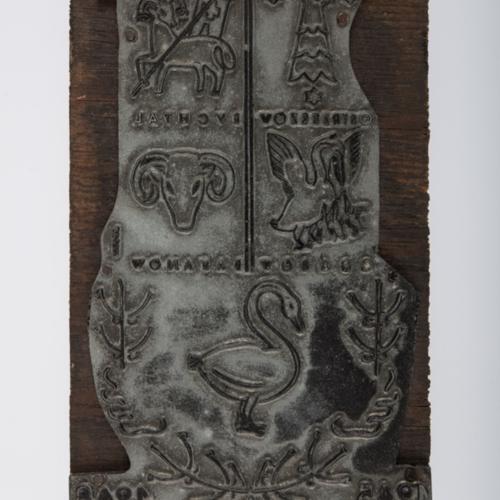 Pieczęć wystawy w Kępnie