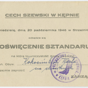 MZK7183-1.jpg